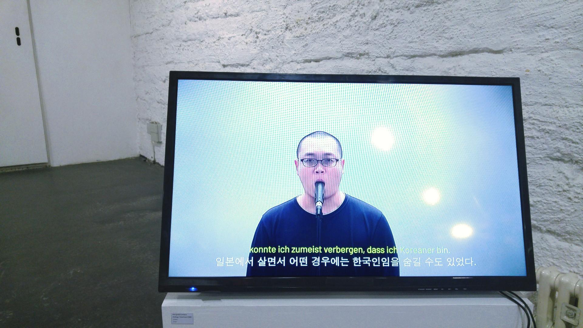 PERSPEKTIVENBOX Dialog / Daehwa (대화)